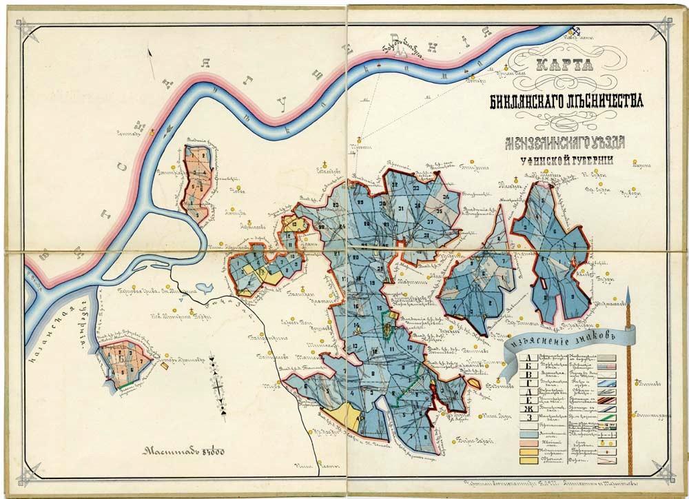 A map of the Biklyansky forestry, the Menzelinsky uezd, the Ufa gubernia