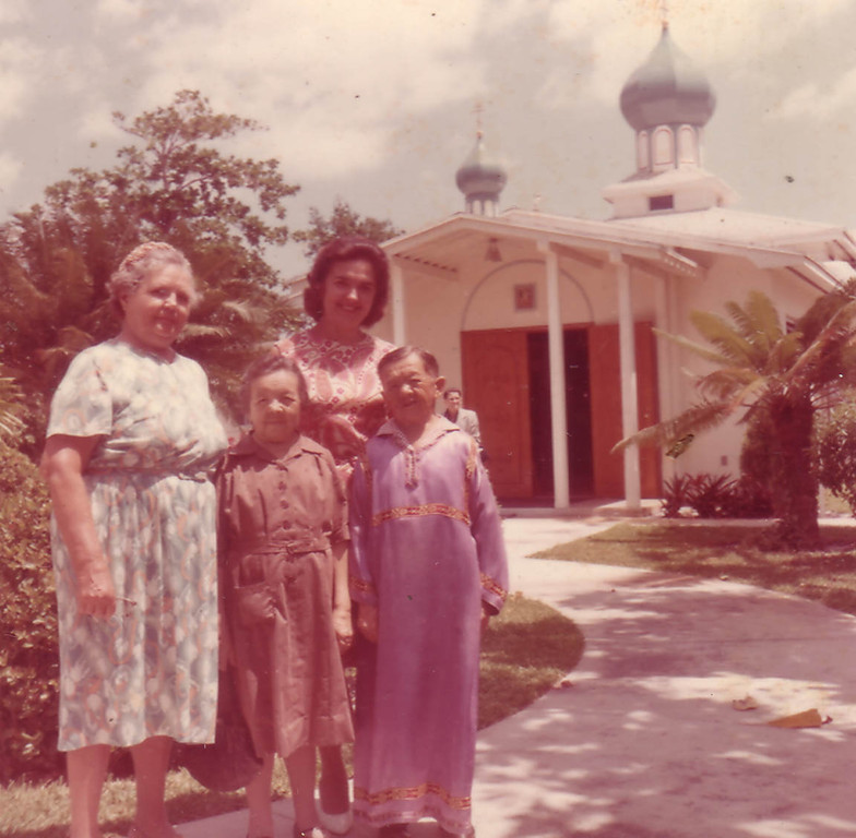 Maria and Basil Fillin with two unknown women near the St. Vladimir Church in Miami