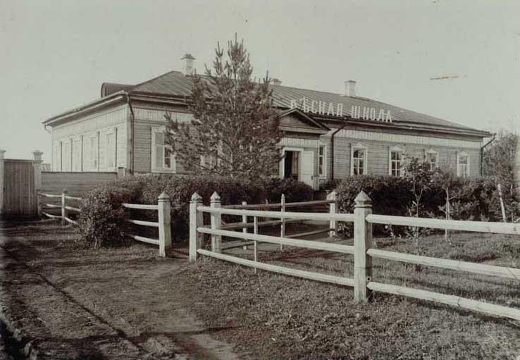 The Biklyansks forestry school