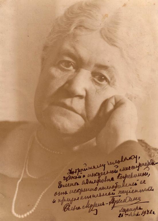 Ольга Мусина-Пушкина, актриса