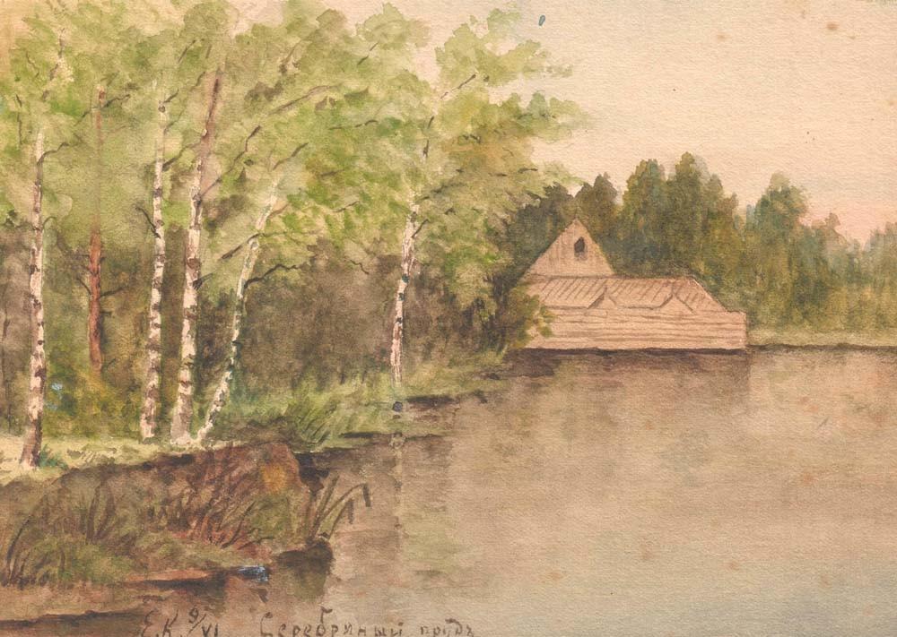 Серебряный пруд. 1917 г.
