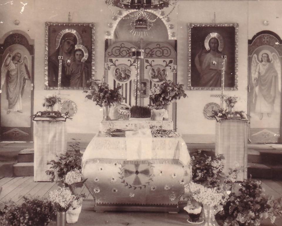Русская православная церковь в лагере для перемещенных лиц в Куфштайне, 1945-49