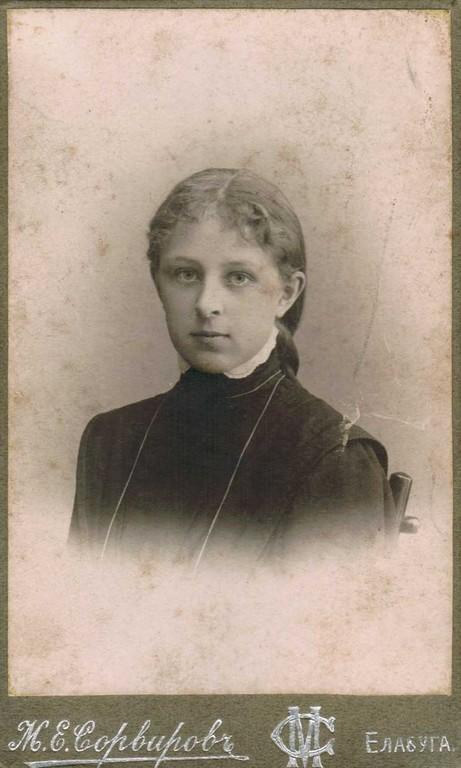 Зинаида Владимировна Белановская (Кожевина) ((30 (17).06.1894 - 16.02.1978).