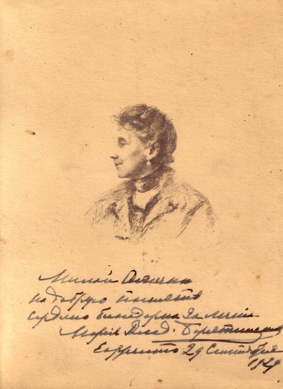 Maria Vladimirovna Baryatinskaya (Izvolskaya), a former maid of honor