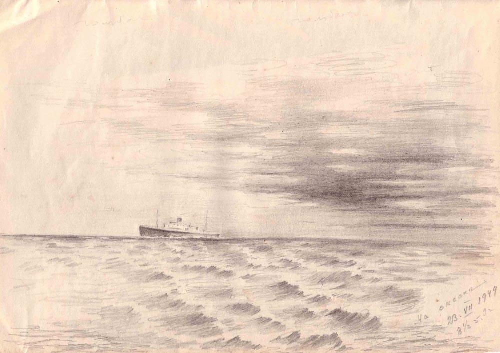 На океане. 23.07.1949 г. 8 ½ - 9 ч.