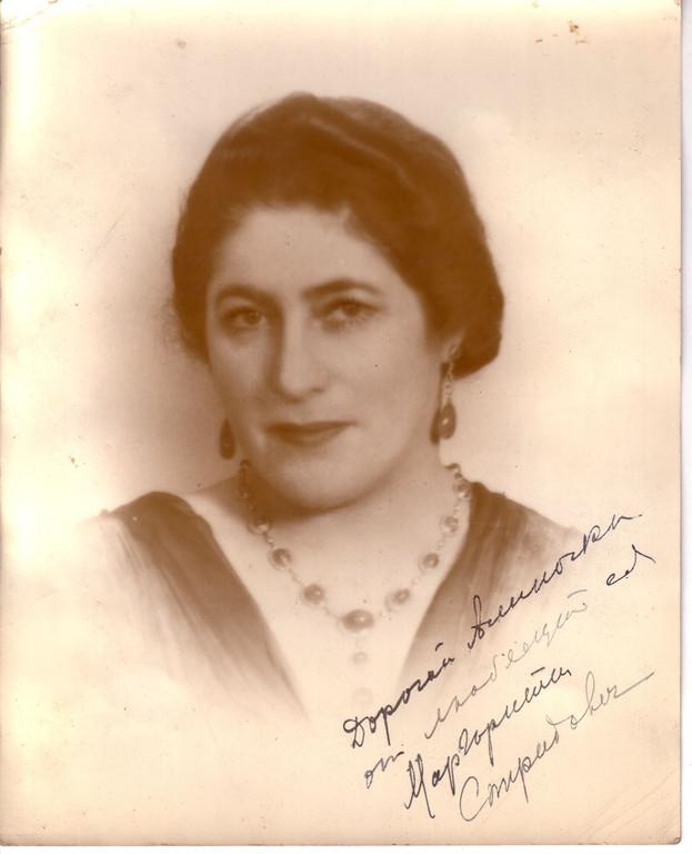 Margarita Spiridovitch, singer
