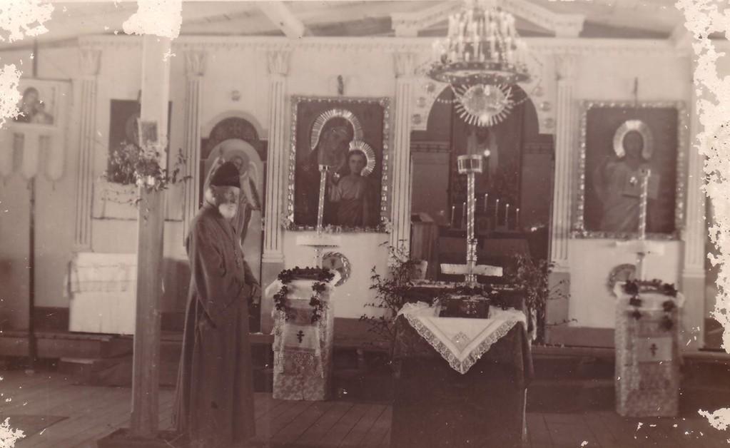 Русская православная церковь в лагере для перемещенных лиц в Куфштайне, 1945-49 г.г.