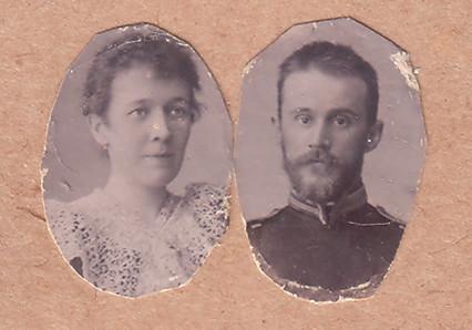 Мария Яковлевна и Василий Александрович Брешко-Брешковские