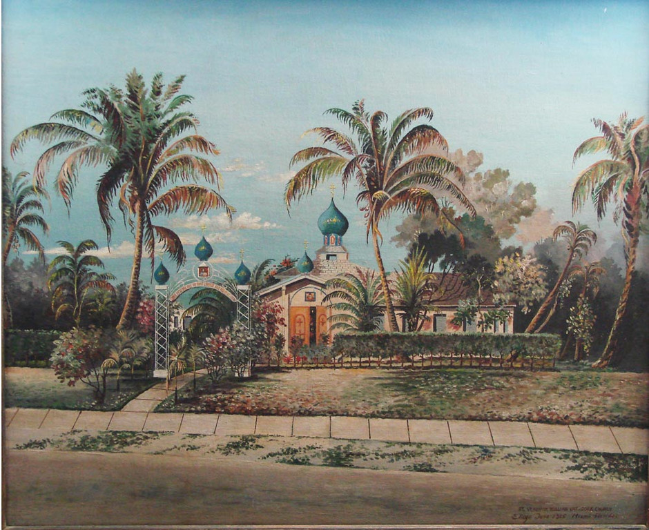 St. Prince Vladimir Church in Miami. Painting by Eugene Kogevin, 1965