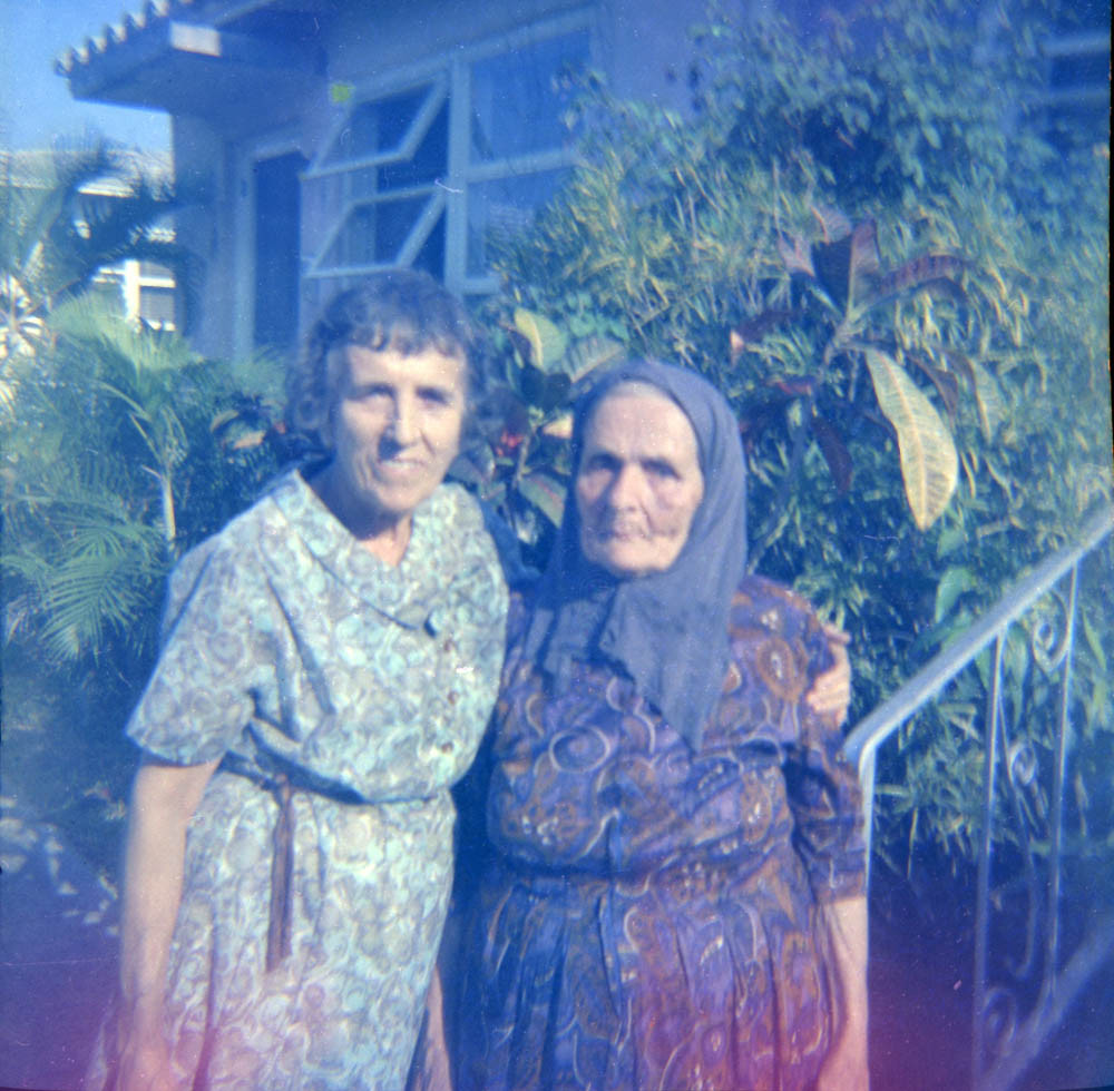 Raissa Kogevin with an unknown old woman. The late 1960s - the early 1970s.