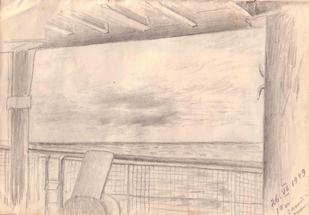 26.07.1949 г. 19 ч. Закат на океане