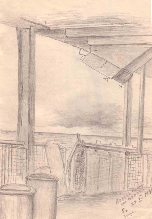 Восход солца на океане. 27.07.1949 г. 5 ч. утра