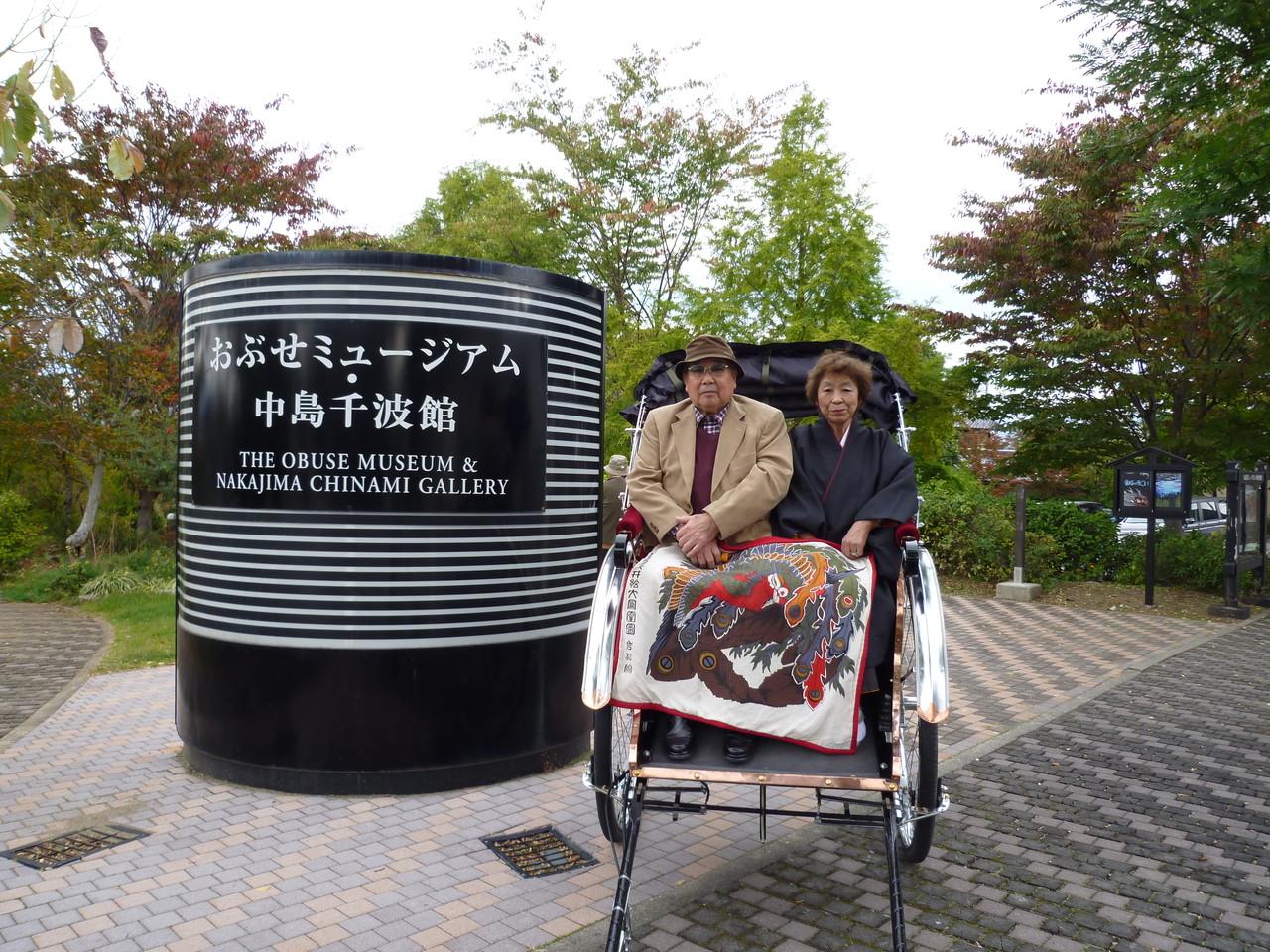 2014 19 28! 埼玉からのお越しありがとうございます!2