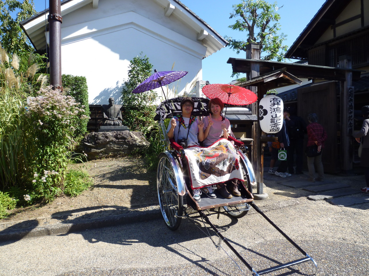 福島県、山形県からのお越し、ありがとうございます!