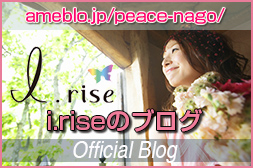 宮城・仙台の結婚相談所 i.riseのブログ