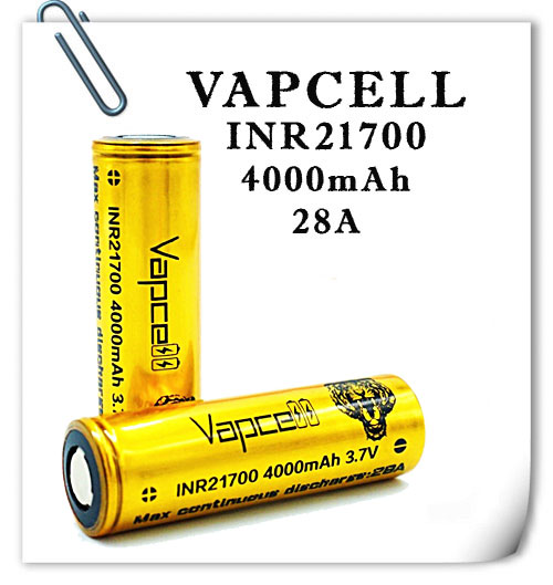 Vapcell NCR21700