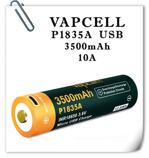 Vapcell P1835A 3500mAh