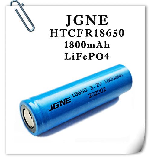 LiFePO4 Аккумулятор 18650 JGNE HTCFR18650