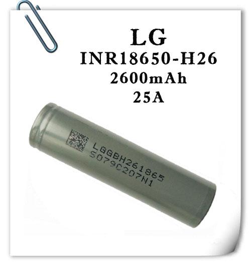 LG ICR18650-H26