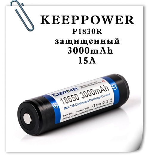 KeepPower 3000mAh 15A