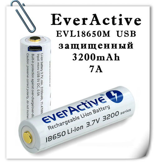 EverActive 18650 3200mAh