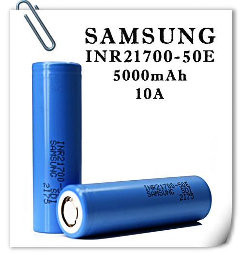 Samsung INR21700-50E