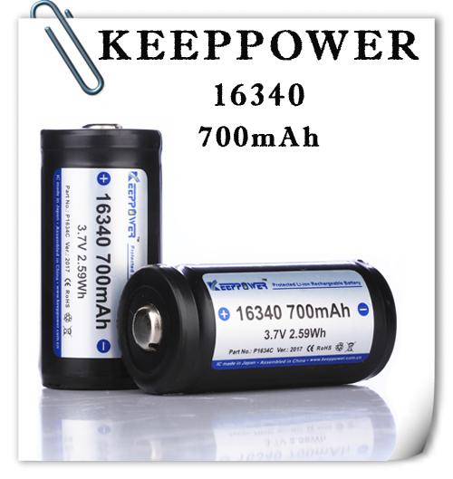 KeepPower P1634C 700mAh 3A защищенный