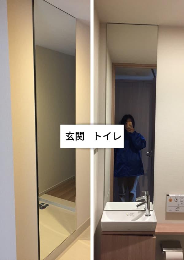 川崎市_マンション_玄関・トイレ 鏡の取付け