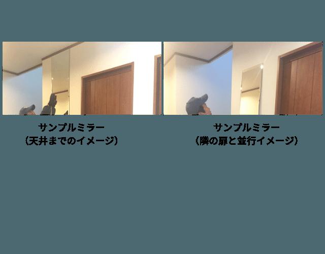 ※下見(現地調査)