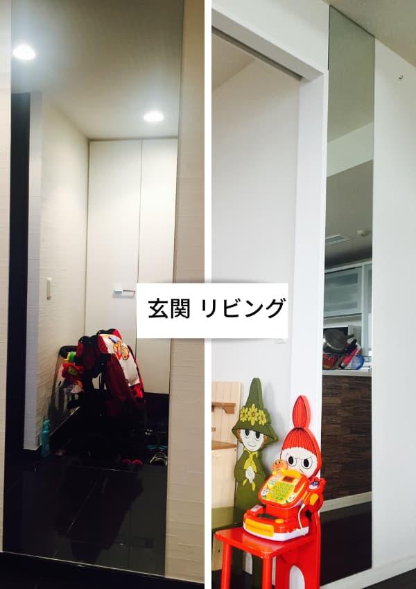 都内_葛飾区マンション_玄関・リビング 鏡の取付け