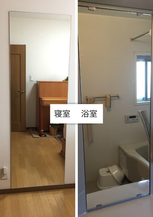 墨田区_マンション_寝室・浴室鏡の施工
