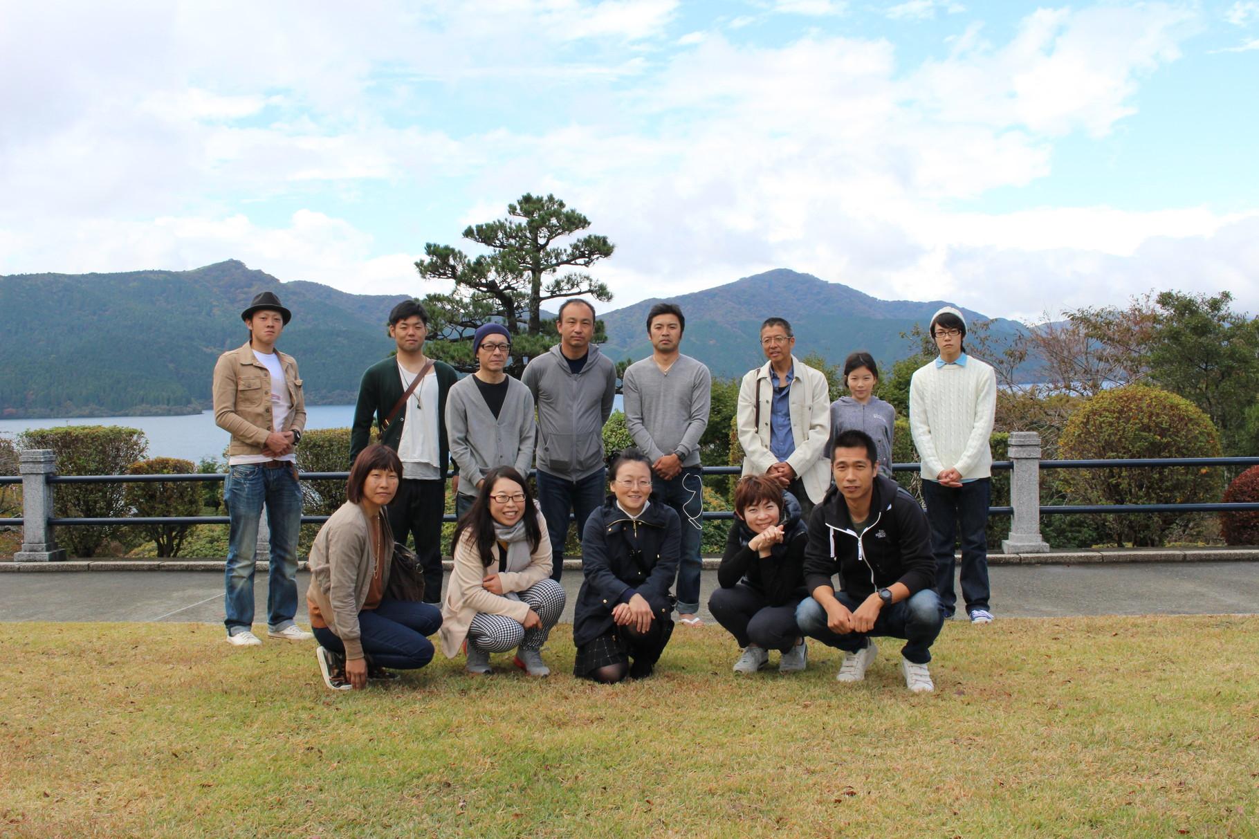 恩賜箱根公園を散策