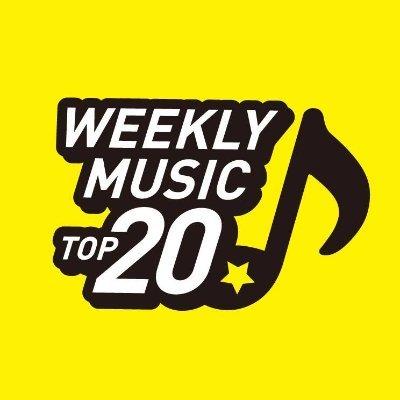 4/24(土)FM西東京「WEEKLY MUSIC TOP20」ゲスト