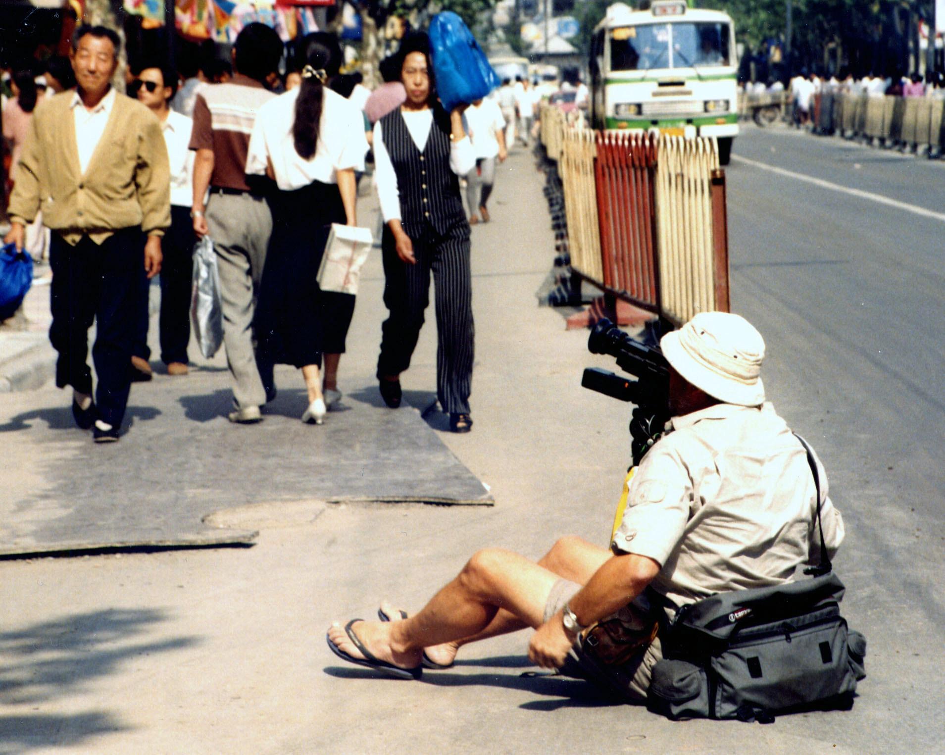China aus der Untersicht