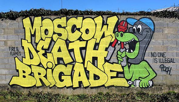 MOSCOW DEATH BRIGADE: T-shirt-Soliaktion für Sea-Watch