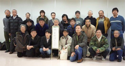4月号表紙 第139回MSS by 柳 信一郎