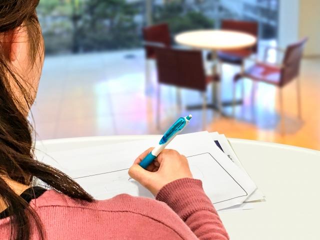 2.学校で「今」やっているところを勉強します。