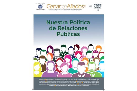 Nuestra Política de Relaciones Públicas