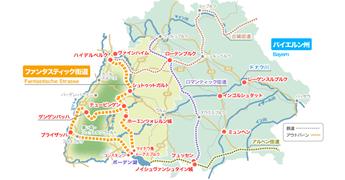 南ドイツ バーデン・ヴュルテンベルク州&バイエルン州  観光局公式日本語サイトより