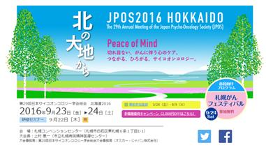 9月23日(金)、24日(土)2日間で札幌コンベンションセンターで開催します!