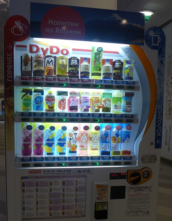dydoの自販機までありました。お値段は少々高め。
