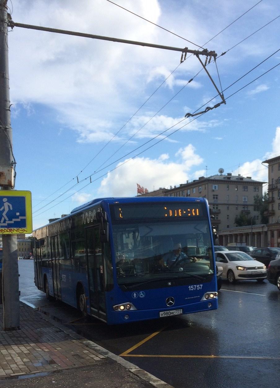 ①トロリーバス