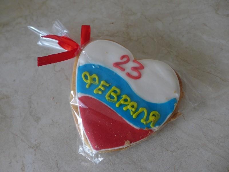 祖国防衛者の日をモチーフにしたロシア独特のプリャーニクというお菓子