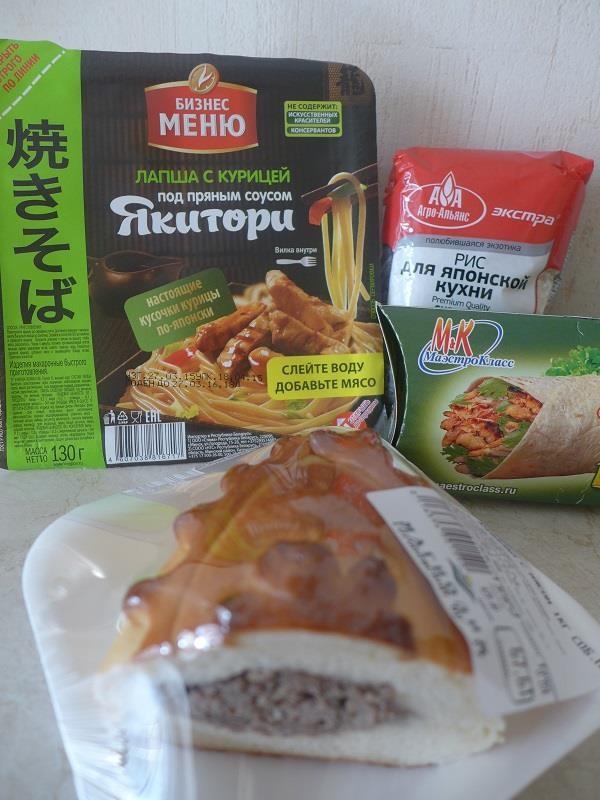 ①カップ麺の焼きそば、コメ、 肉入りパン、シャウルマ