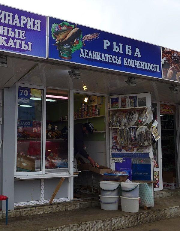 【日本の食品サンプルのようにして 売られている屋外市場の干魚。 バケツの中には塩漬けの鰊(ニシン)や 生の鯉(コイ)が入っています。 買うのに、かなり目利きが必要。】