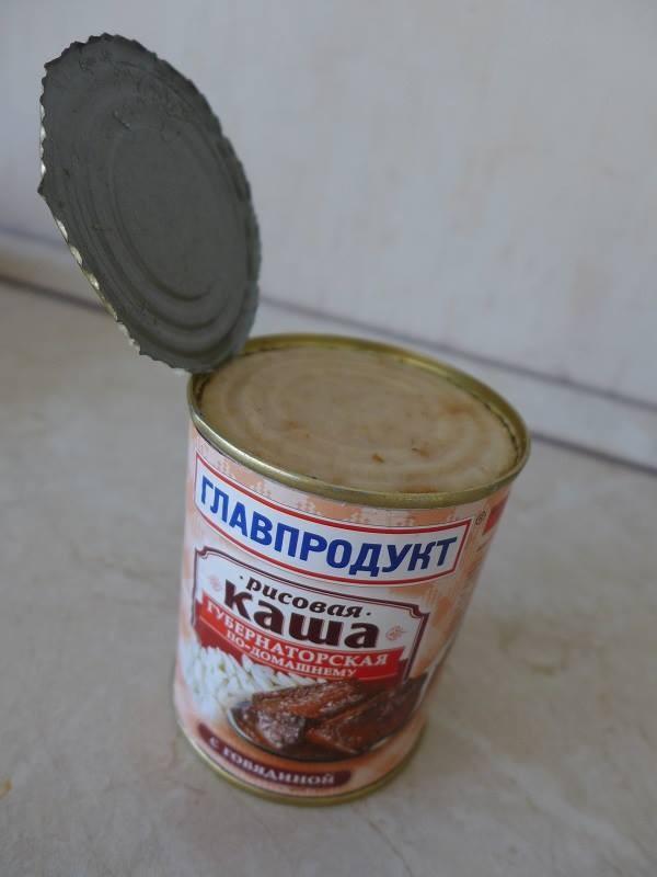 ②缶詰の肉入りおかゆ