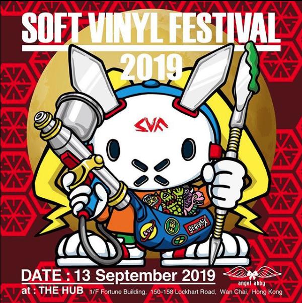 SOFT VINYL FESTIVAL 2019