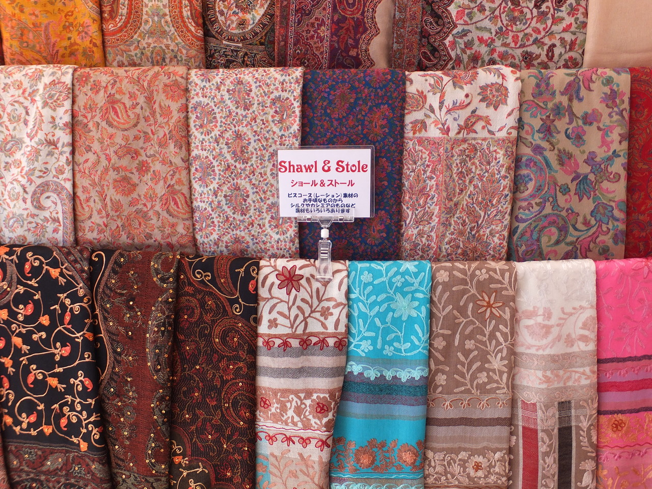 shawl &Stole