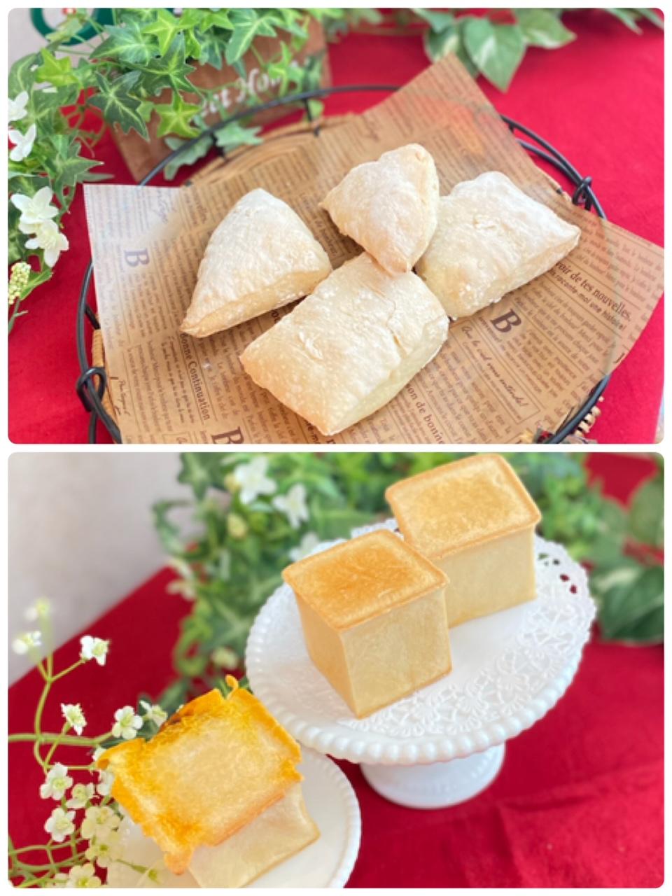 チャバタとキューブパン