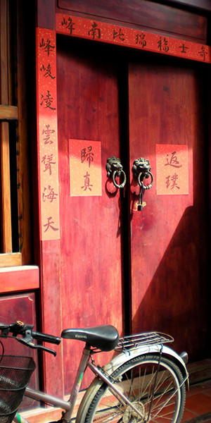 Ostasien Service GmbH - Übersetzungsbüro für ostasiatische Sprachen